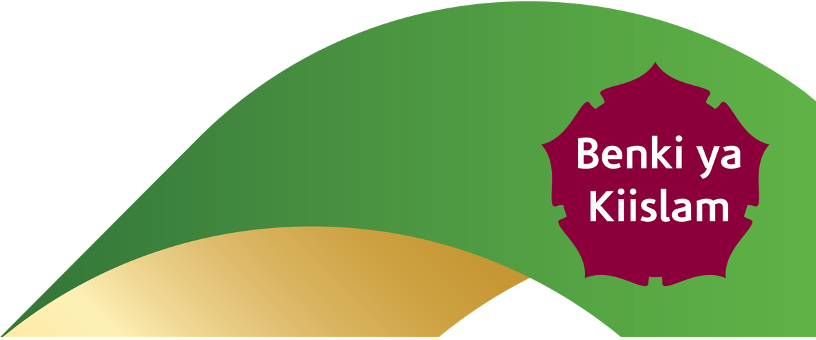 Amana Bank Benchmark